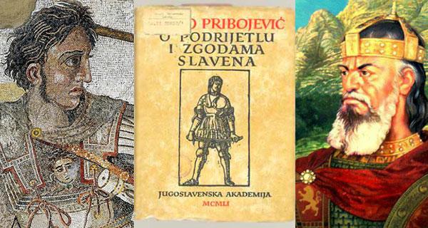 Александар Македонски и цар Самуил зборувале ист јазик – потврдува книга објавена во Венеција во 1532 година