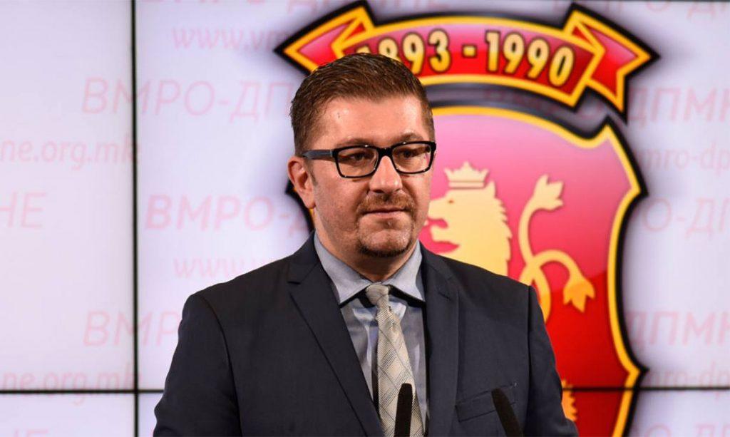 """Мицкоски најави нова """"БОМБА"""" во 13 часот"""