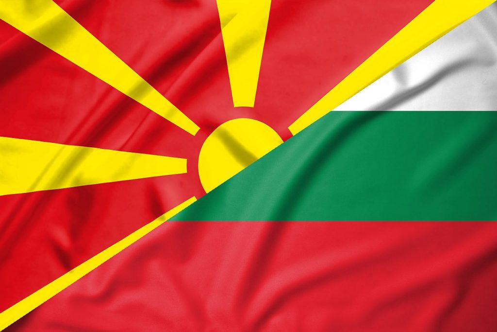 Што преставуваше Бугарија за Македонија