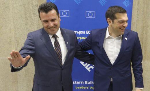 ЦИПРАС: Ова е голема шанса за Грција, го поддржувам Заев да го добие референдумот и уште потешкото  2/3 мнозинство во Собранието