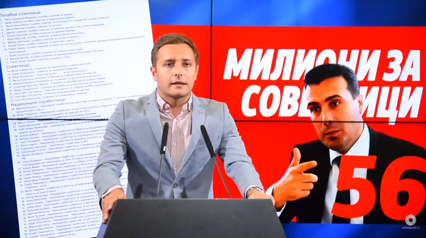 ВМРО-ДПМНЕ: Молк од Владата за советниците со сомнително минато кои ги вработи Заев