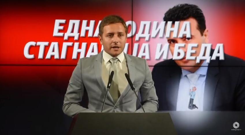 ВМРО-ДПМНЕ: Нема 500 евра просечна плата, нема поврат од 15% на ДДВ, нема 100.000 денари плата за лекарите