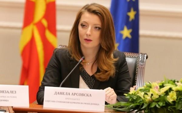 АРСОВСКА: Ни треба реформa за во ЕУ, а не дивата градба Мал Шенген со Србија и Албанија