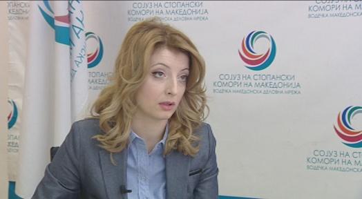 Арсовска во Софија ќе говори за економските реформи во Македонија
