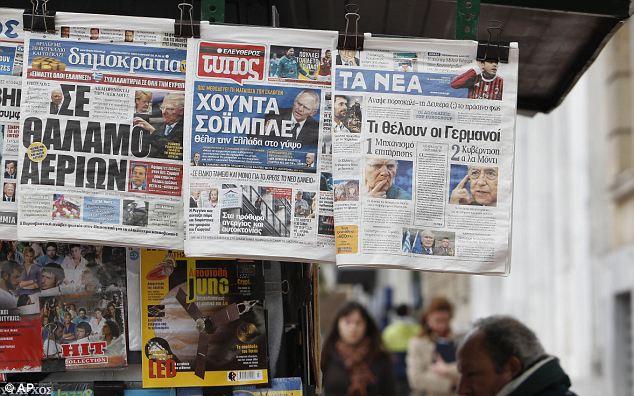 УСТАВНИТЕ ИЗМЕНИ ГЛАВНА ТЕМА ВО ГРЦИЈА: И се случи Северна Македонија