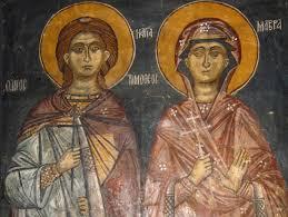 Денеска е св. Маченици Тимотеј и Мавра