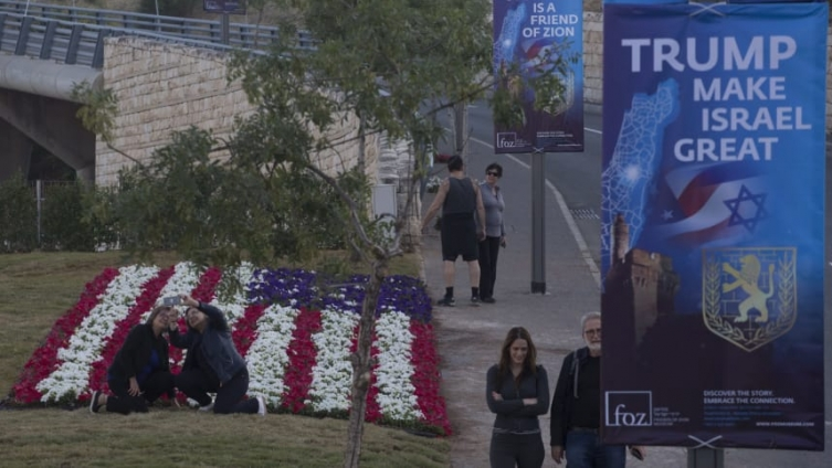 САД денеска ја отвораат амбасадата во Ерусалим