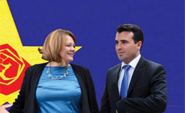 Владата на СДСМ ја постави сестрата-фризерка на Катица Јанева за заменичка на Комисијата за хартии од вредност