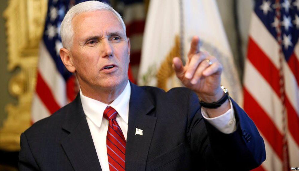 Пенс: САД ќе формираат Вселенски сили до 2020 година