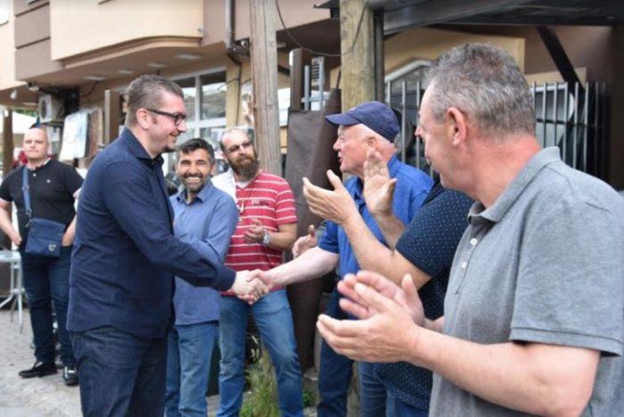 """ВМРО-ДПМНЕ: Наместо борба со корупцијата, СДСМ одбра """"едно евро за Вицето"""""""