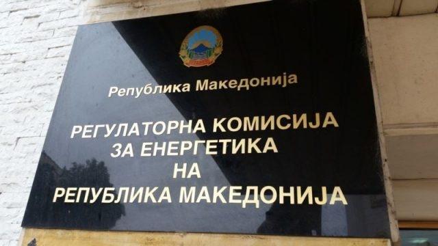 Регулаторите во Македонија со плата од 1.500 евра се најплатени во администрацијата