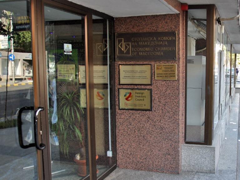 Стопанска комора на Македонија: Нагли даночни промени му штетат на бизнисот
