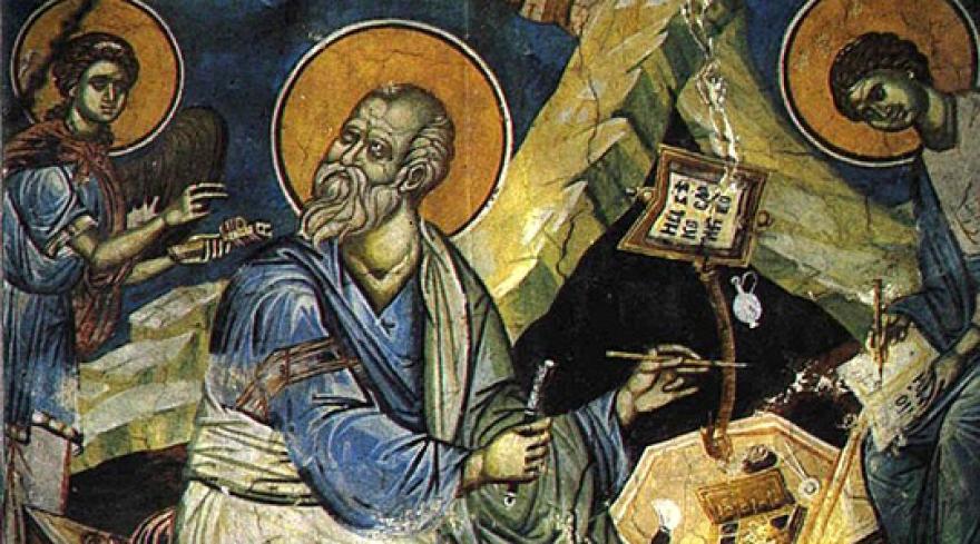 Спомен на благодатните чуда на гробот на св. апостол Јован