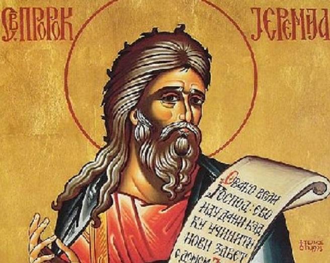 Св. пророк Еремиј пророкувал уште како дете
