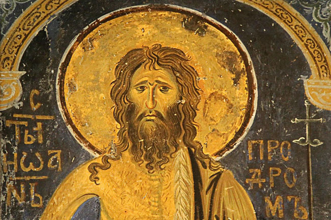 Трето наоѓање на главата на св. Јован Крстител