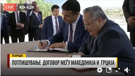 Димитров во Берлин: Договорот со Грција е пример за визионерско лидерство