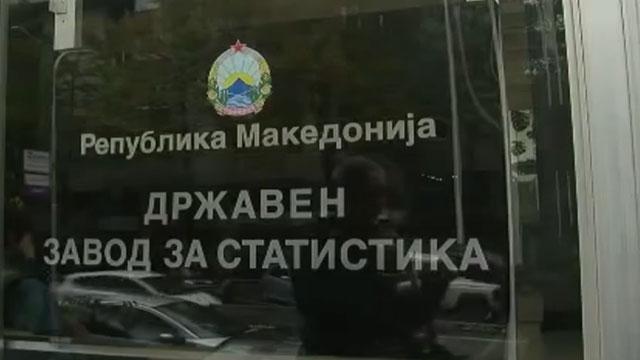 Годишен просек: Секој жител во Македонија создава речиси по половина тон ѓубре