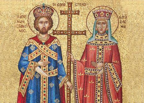 Денеска е Св. Константин и Елена