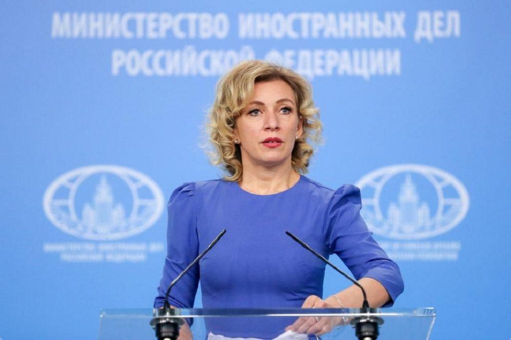 Захарова: Украина се самоуништува