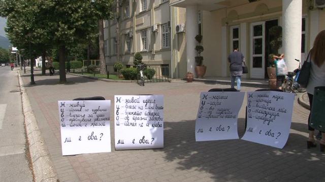 """Протест: Избрканите 75 наставници со """"Ода на радоста"""" ја """"израдуваа"""" градоначалничката на Битола"""
