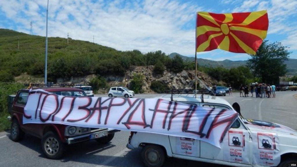 "Струмица протестираше против отворање на ""рудникот на смртта"""