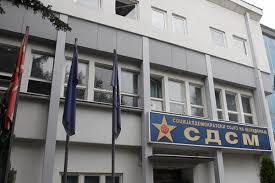СДСМ: Исправи се ВМРО-ДПМНЕ и кажи да!