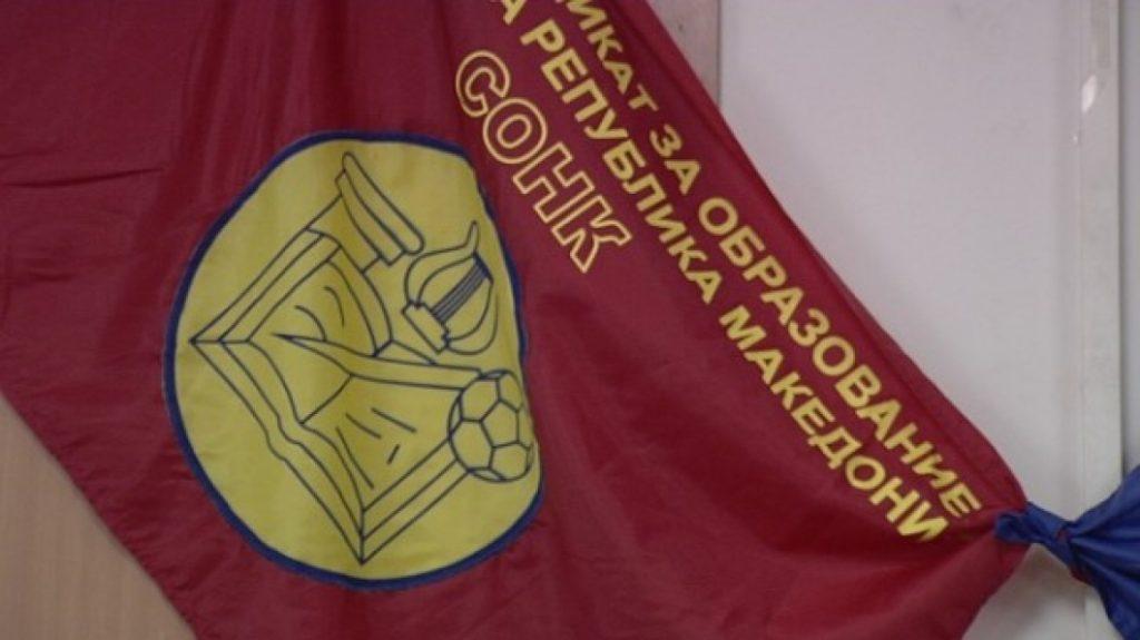 СОНК: Скандалозен и противзаконски е предлогот на ректорите за нов синдикат