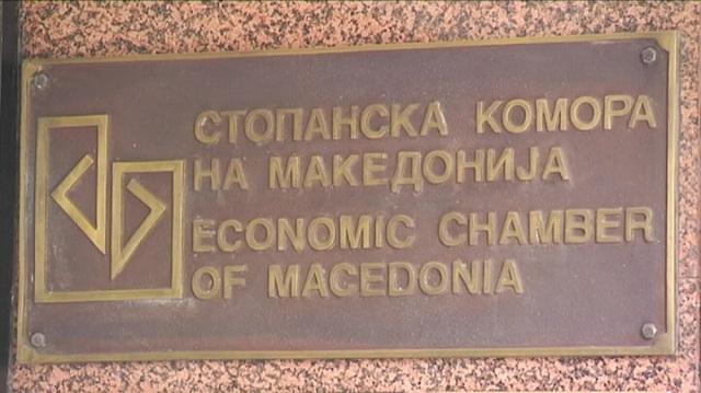 Стопанска комора: Мицкоски на средба со компаниите членки на МАТТО