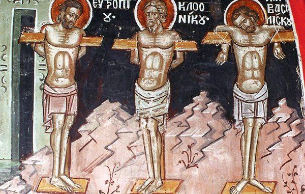Св. маченик Василиск пострадал во 4. век