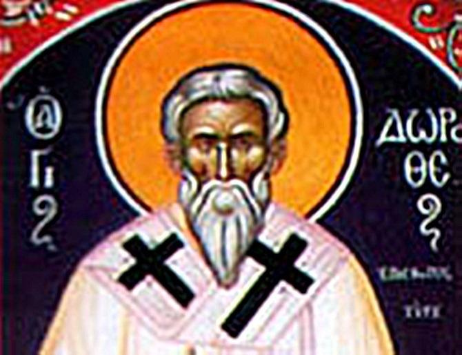 КАЛЕНДАР НА МПЦ: Денеска е Св. свештеномаченик Доротеј