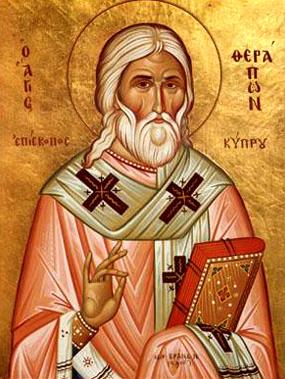 Св. Терапонт беше епископ на малоазискиот град Сард