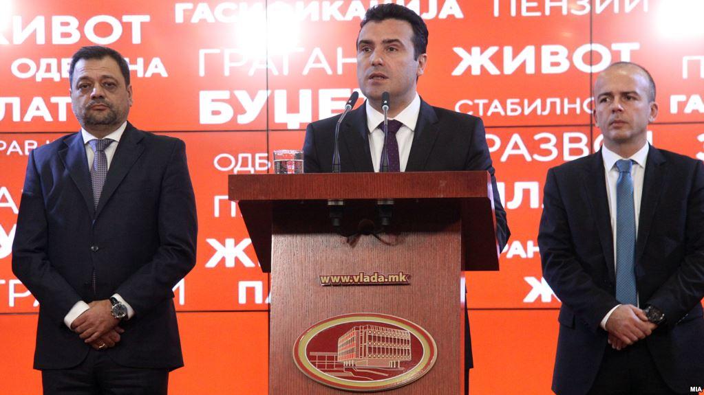 ВМРО-ДПМНЕ: Заев, Анѓушев и Тевдовски направија економско цунами, само си ги полнат своите џебови