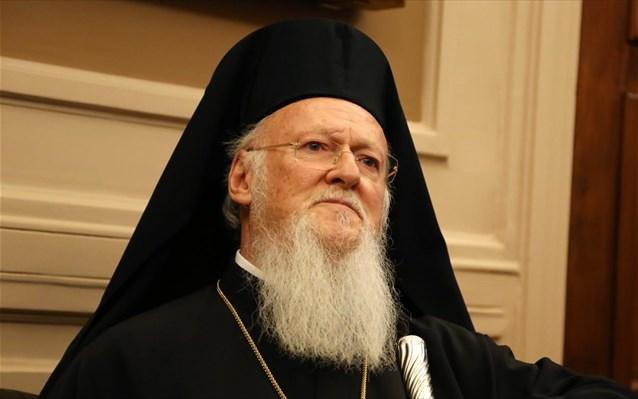 """Вартоломеј повика на прифаќање на народот и """"црквата на Скопје"""" во православното единство"""