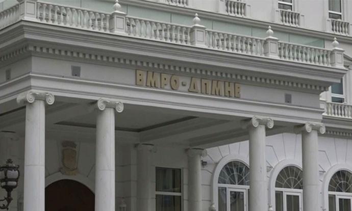 ВМРО-ДПМНЕ: Договорот со Грција е штетен и капитулантски, затоа во референдумското прашање Заев бара помош од НАТО и од ЕУ