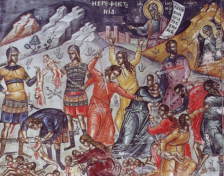 ПРОТОЕВАНГЕЛИЕ ПО ЈАКОВ: Како мајката на св. Јован го спасила од Ирод и како е убиен неговиот татко