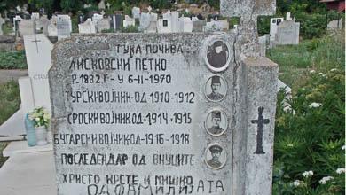 СРПСКА КНИГА ОД 1908 ЗА МАКЕДОНИЈА: Татко и мајка Бугари, еден брат Грк, друг Србин!