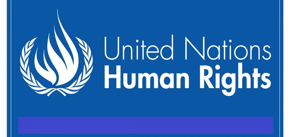 ОН повика да се поднесуваат пријави за кршење на човековите права во Македонија