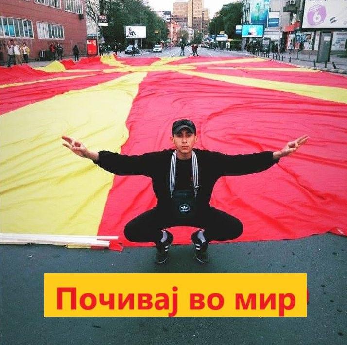 Денеска почнува судењето за убиството на Никола Саздовски