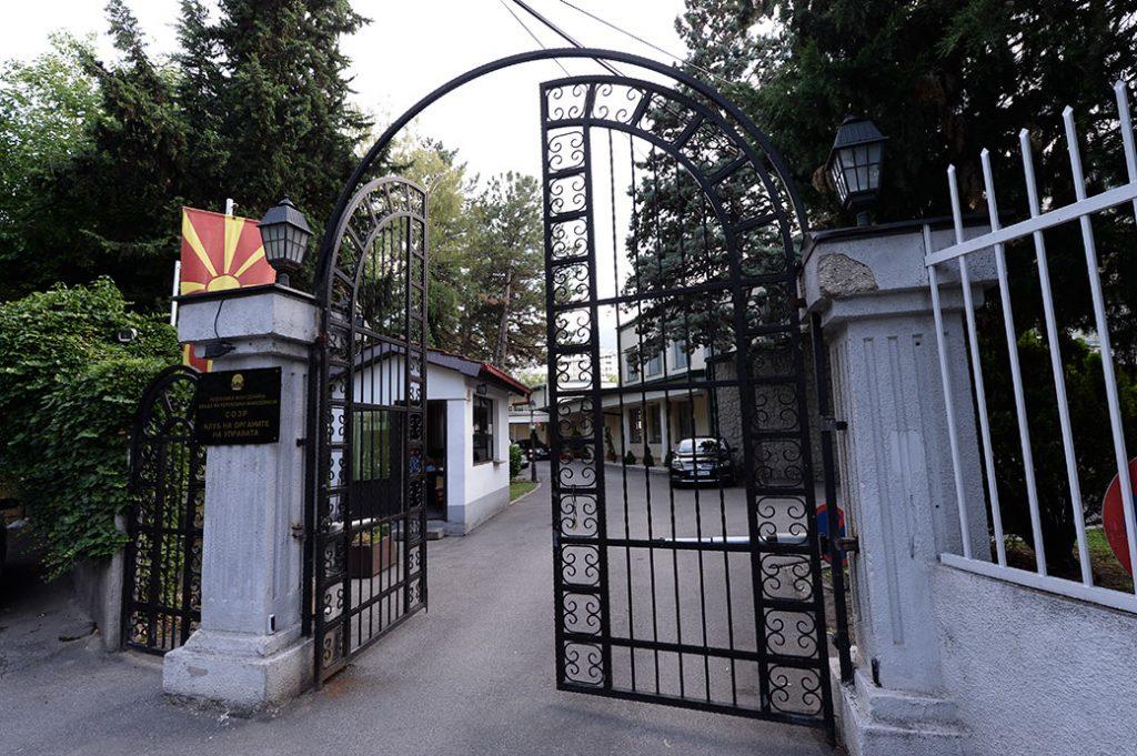 ВО КЛУБОТ НА ПРАТЕНИЦИТЕ ВО СКОПЈЕ: Во тек е лидерската средба за референдумот за Северна Македонија