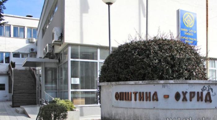 Охрид: Милошевски и Георгиевски во вториот круг за градоначалник на 5 мај