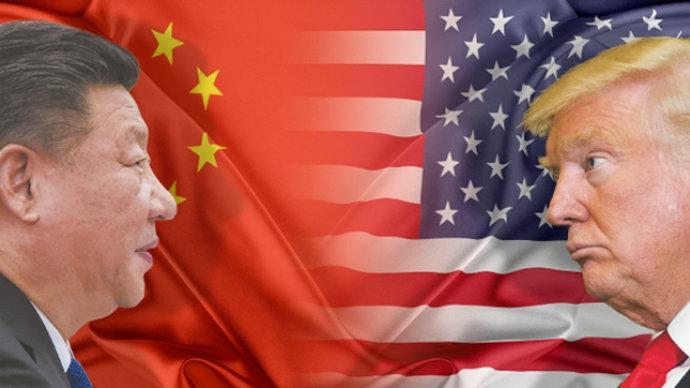 """САД воведуваат нови царини за Кина, Пекинг бара светски одговор на американската """"трговска хегемонија"""""""