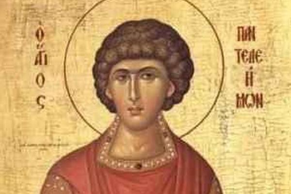 Денеска е Св. великомаченик Пантелејмон