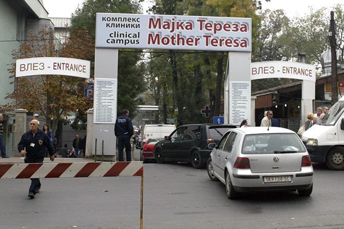 """БРУКА ВО КОВИД-ЦЕНТАРОТ: Ограбен починат 72-годишен пациент во Клиничкиот центар """"Мајка Тереза"""""""