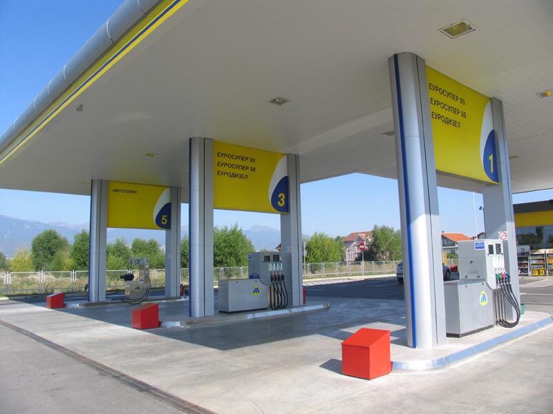 Макпетрол: Цената на горивата требаше да биде пониска уште за половина денар