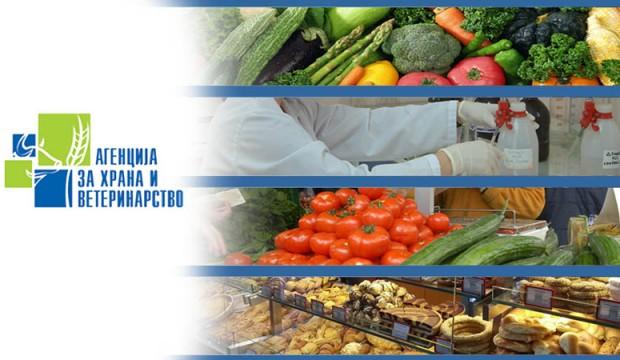 АХВ: Ќе правиме засилени контроли на храната што се продава пред Велигден