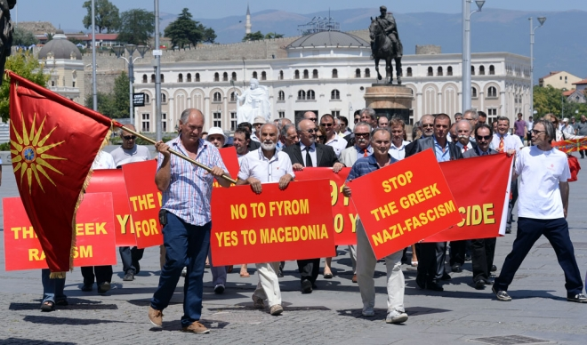 МАКЕДОНЦИТЕ ВО АЛБАНИЈА: Изјаснувањето на етничката припадност на пописот да биде задолжително