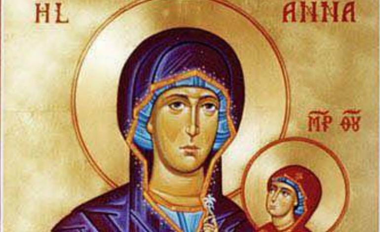 Денеска е Успение на Св. Ана, мајката на Богородица