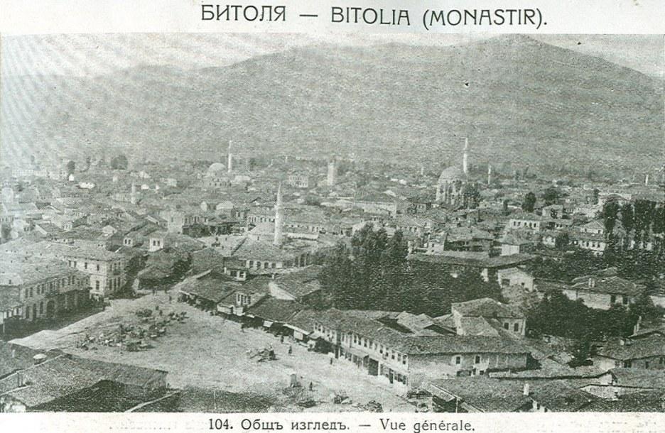 БРИТАНСКИОТ ВИЦЕКОНЗУЛ ВО БИТОЛА ВО 1903 и 1904: Хилми Паша доби орден за маскарот во Крушево, за Македонците ново востание е неизбежно!