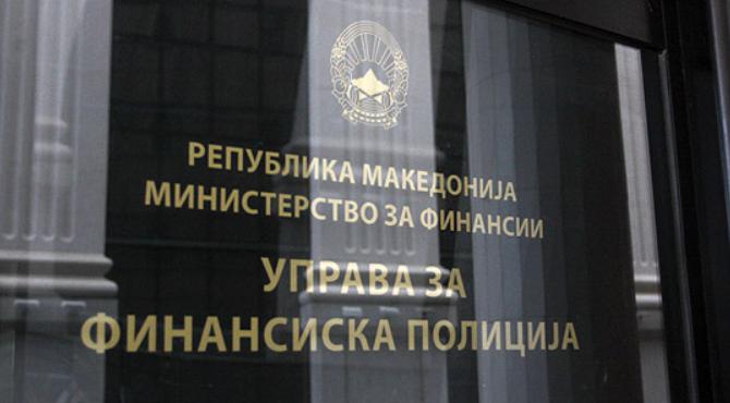Финансиска полиција: Го демантираме Азманов дека сме доставувале документи на медиуми