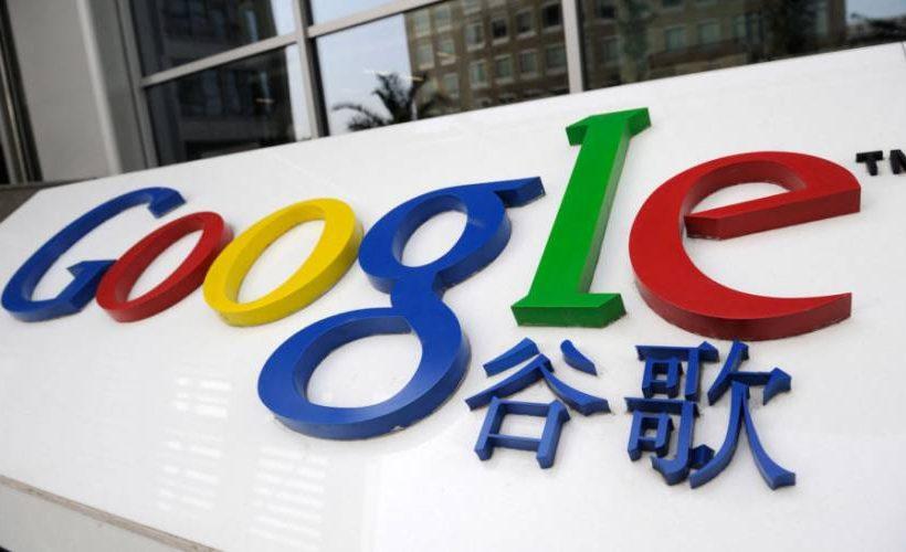 """САД: Гугл без дозвола """"изгугла"""" лични здравствени податоци од милиони Американци"""
